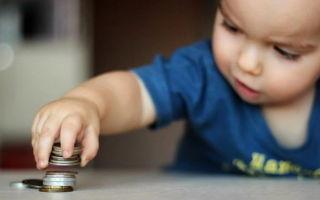 Какие положены выплаты на второго ребенка?
