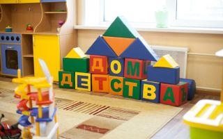 Как получить путевку в детский сад?