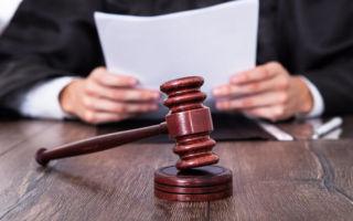 Возможен ли развод без свидетельства?