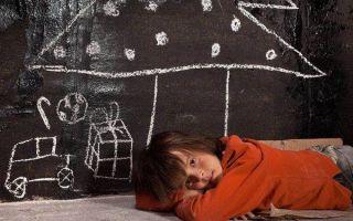 Какие выплачиваются пособия детям сиротам?