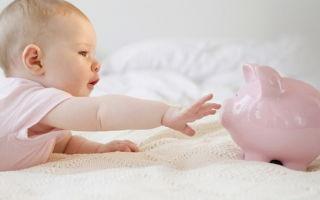 Как оформить путинские выплаты на первого ребенка?