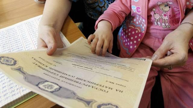 Что положено за третьего ребенка в 2020 году, перечень пособий и льгот с указанием размера
